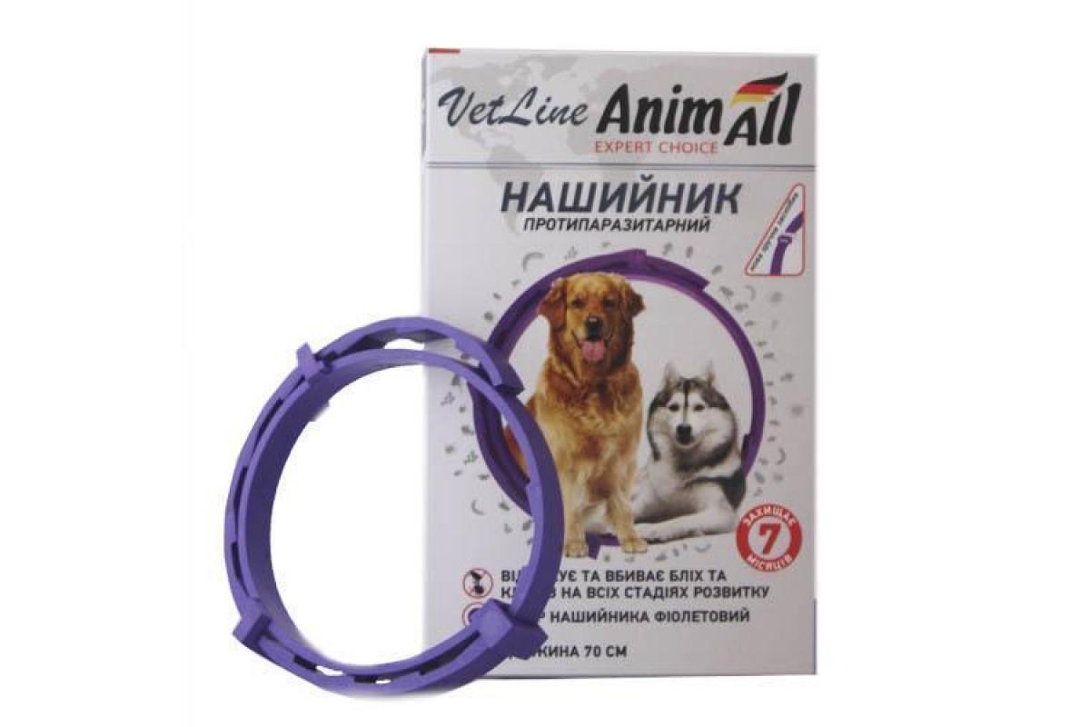 AnimAll VetLine - ошейник от блох и клещей ЭнимАл для собак 70 см фиолетовый
