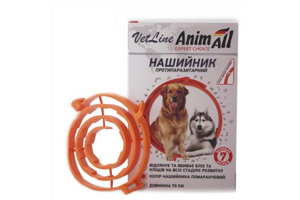 AnimAll VetLine - ошейник от блох и клещей ЭнимАл для собак 70 см оранжевый